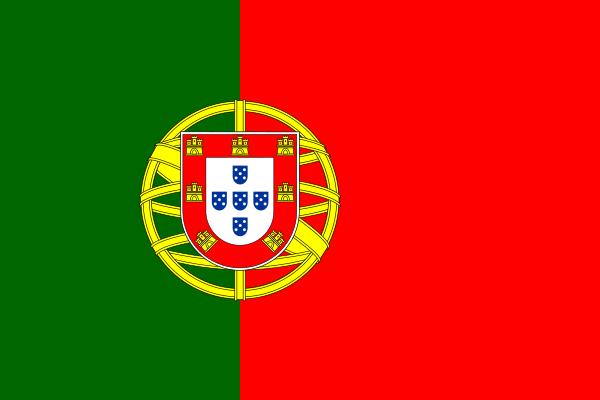 Второе место - Португалия
